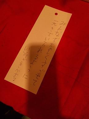 2012_0703ココバニブログ0014