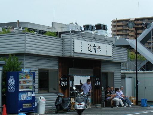 2012_0703ココバニブログ0010
