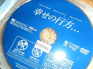 2012_0711ココバニブログ0008