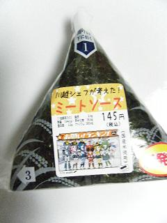 2012_0827ココバニブログ0046