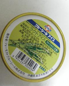 2012_0827ココバニブログ0020