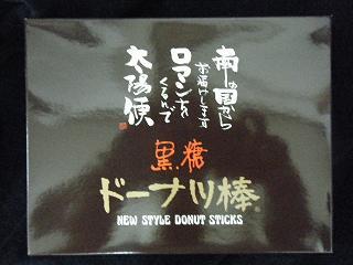 2012_0919ココバニブログ0014