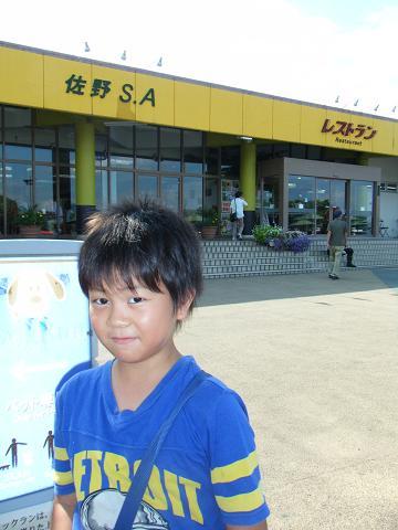 2012_0919ココバニブログ0026