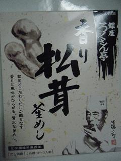 2012_1006ココバニブログ0022