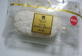 2012_1029ココバニブログ0045