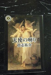 2012_1110ココバニブログ0003