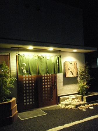 2012_1110ココバニブログ0020