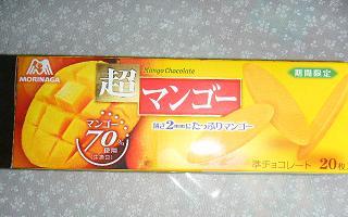 2013_0705ココバニブログ0028