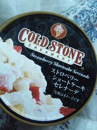 2013_0718ココバニブログ0064