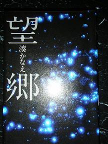2013_0907ココバニブログ0006