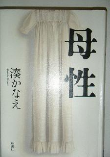 2013_0918ココバニブログ0026