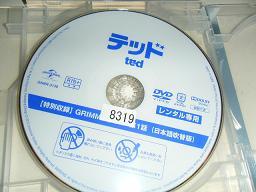 2013_0828ココバニブログ0012