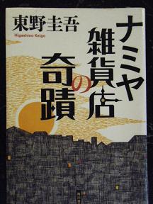 2013_0918ココバニブログ0016