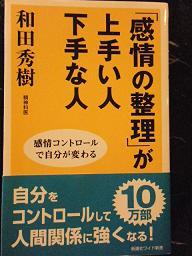2013_1013ココバニブログ0002