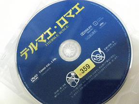 2013_1013ココバニブログ0015