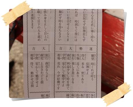 20121125_094b.jpg