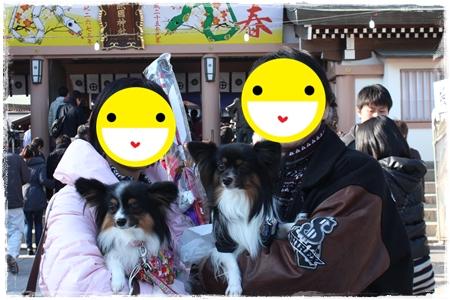 20130103_09b.jpg