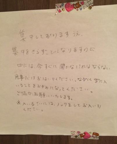 fc2blog_20141125104028731.jpg