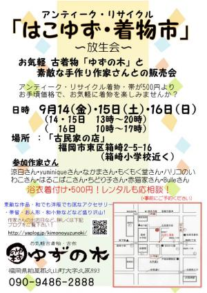 Fgwl0167_convert_20120909224631.jpg