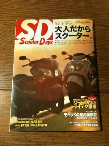SD1302号
