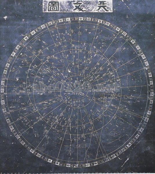 天文図拓本