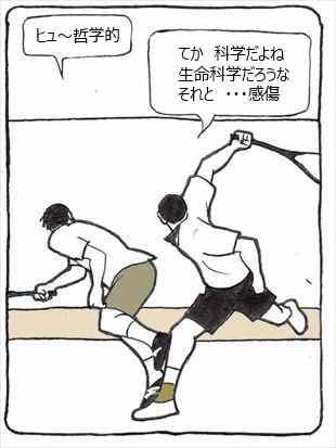 壁打ち⑤_R