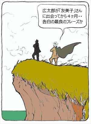 kotoba師④_R