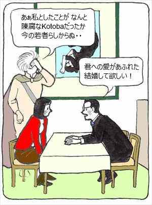 kotoba師⑥_R