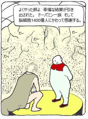 kotoba師⑧_R