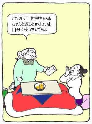 現実逃避⑧_R