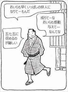 俳人2_R_R
