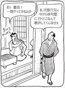 俳人3_R_R
