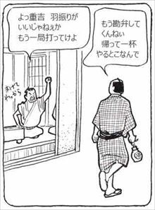 俳人5_R_R