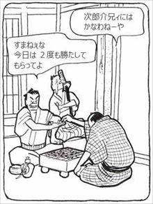 俳人6_R_R