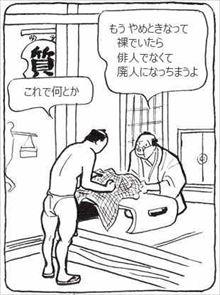 俳人8_R_R