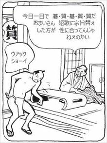 俳人9_R_R