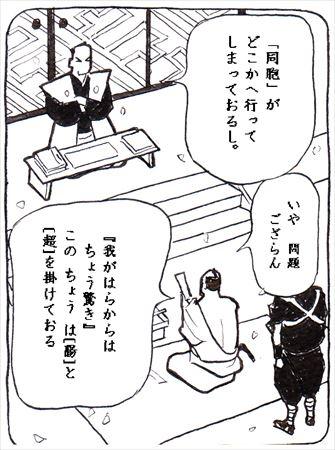 辞世(リメイク)⑥_R