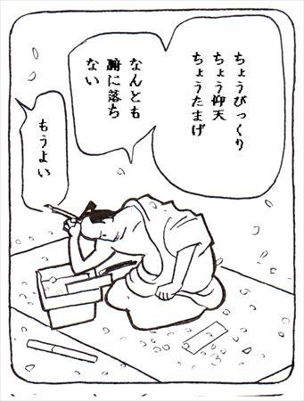 辞世(リメイク)⑧_R