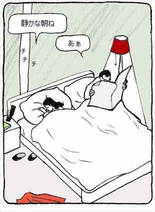 Q夫妻の寝室⑨_R