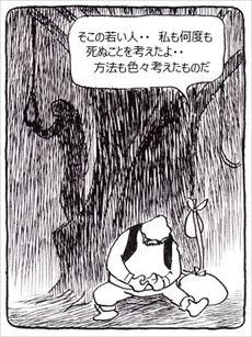 大樹の一夜②_R
