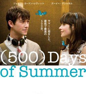 500day.jpg