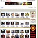 entertainmentwallpapercom.jpg