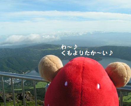駒ケ岳頂上