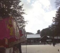 2013。1神社