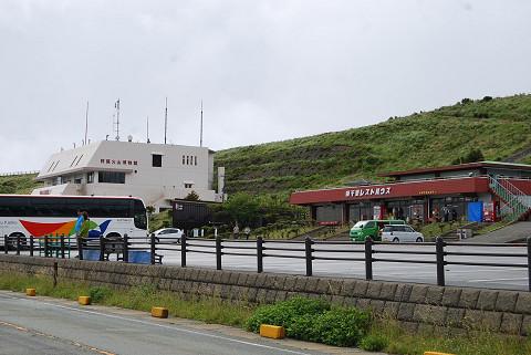 阿蘇火山博物権が