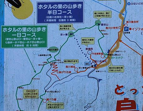 山歩きコース地図