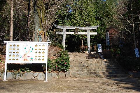 撮賀神社の鳥居が