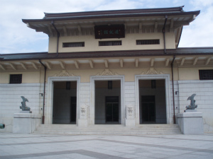 靖国神社の博物館