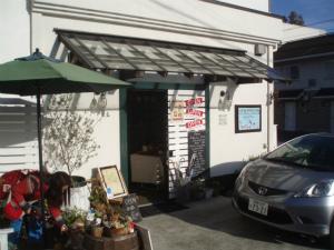 藤沢のドッグカフェ