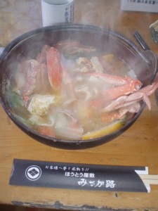 カニほうとう鍋